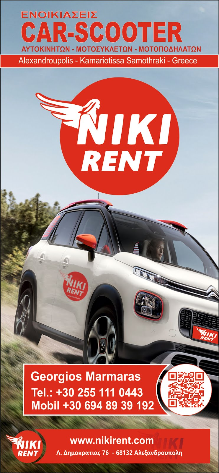 Niki Rent a car