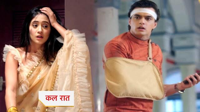 Big Twist : Mihir confess liking for Naira shocked Kartik in Yeh Rishta Kya Kehlata Hai