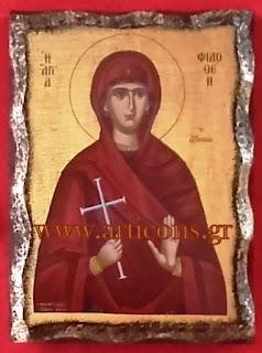 763-764-765-www.articons.gr  εικόνες αγίων χειροποίητες εργαστήριο προσφορές πώληση χονδρική λιανική art icons eikones agion