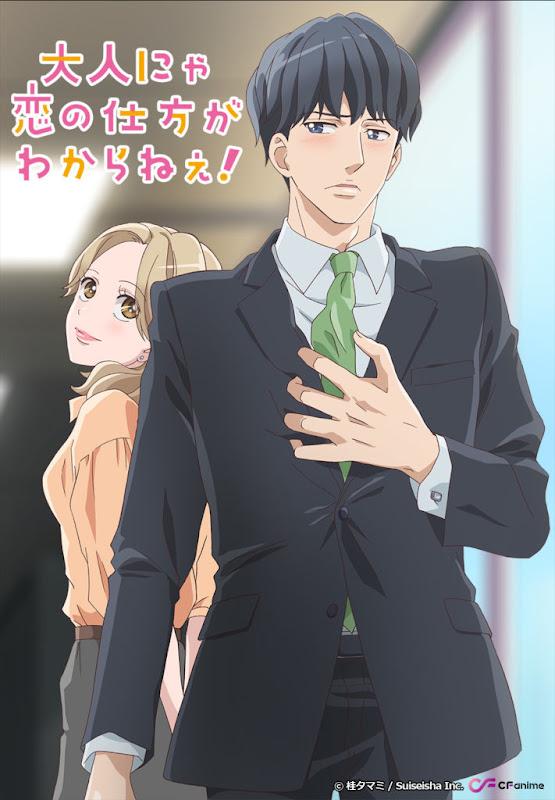 Manga para adultos Sex Gobusata, Sotsugyou Shimasu