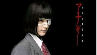 Film Another (Anazâ) (2012) Live Action Sub Indonesia