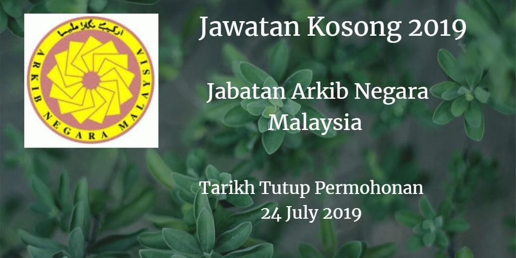 Jawatan Kosong Jabatan Arkib Negara Malaysia 24 July 2019