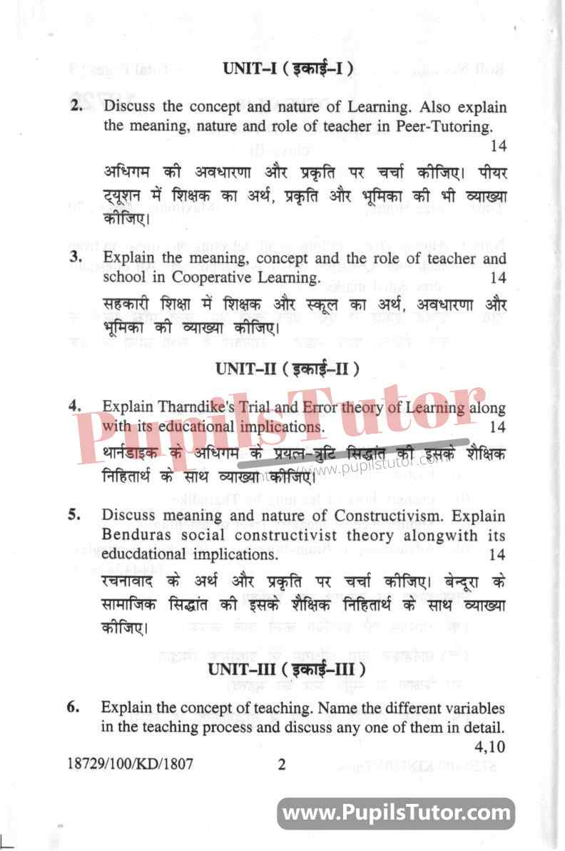 KUK (Kurukshetra University, Haryana) Learning And Teaching Question Paper 2018 For B.Ed 1st And 2nd Year And All The 4 Semesters In English And Hindi Medium Free Download PDF - Page 2 - www.pupilstutor.com