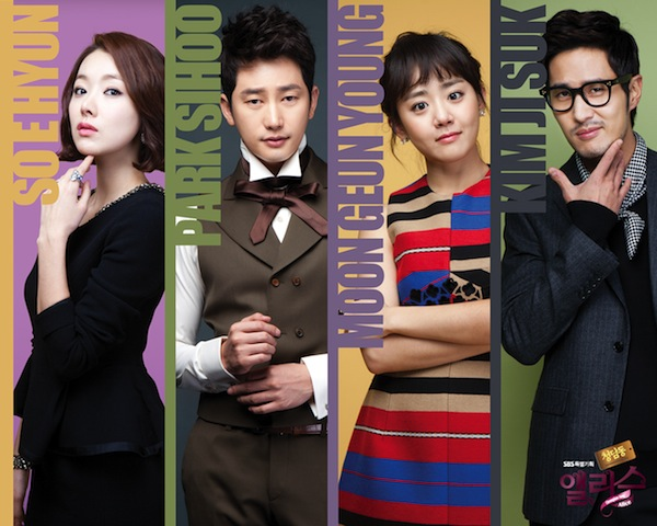 Download Drama Korea Cheongdamdong Alice Batch Subtitle Indonesia