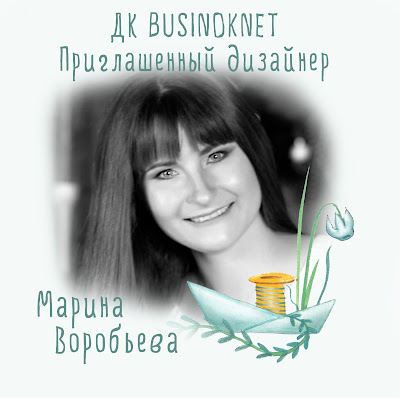 ПД в блоге BusinokNet