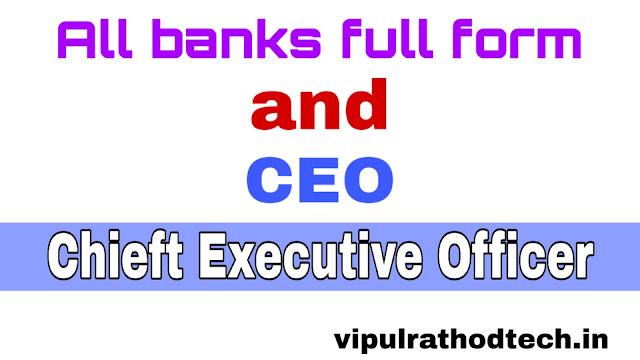 indian bank ceo,indian bank,all indian bank md and ceo,all indian bank and their ceo,indian banks,indian bank md and ceo,bank,reserve bank of india,ceo of banks,india,ceo of all indian bank,indian banking,bank ceo,indian bank form kaise bhare,indian bank ceo on q4,indian bank ceo trick,bank md and ceo,indian bank peon ka form kaise bhare,indian bank peon online form 2019
