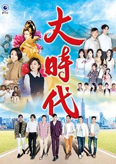 Phim Đại Thời Đại-THVL1 Đài Loan Trọn Bộ (2019)