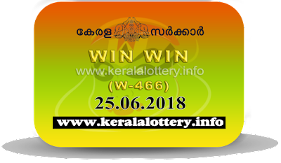 "KeralaLottery.info, ""kerala lottery result 25 6 2018 Win Win W 466"", kerala lottery result 25-06-2018, win win lottery results, kerala lottery result today win win, win win lottery result, kerala lottery result win win today, kerala lottery win win today result, win winkerala lottery result, win win lottery W 466 results 25-6-2018, win win lottery w-466, live win win lottery W-466, 25.6.2018, win win lottery, kerala lottery today result win win, win win lottery (W-466) 25/06/2018, today win win lottery result, win win lottery today result 25-6-2018, win win lottery results today 25 6 2018, kerala lottery result 25.06.2018 win-win lottery w 466, win win lottery, win win lottery today result, win win lottery result yesterday, winwin lottery w-466, win win lottery 25.6.2018 today kerala lottery result win win, kerala lottery results today win win, win win lottery today, today lottery result win win, win win lottery result today, kerala lottery result live, kerala lottery bumper result, kerala lottery result yesterday, kerala lottery result today, kerala online lottery results, kerala lottery draw, kerala lottery results, kerala state lottery today, kerala lottare, kerala lottery result, lottery today, kerala lottery today draw result, kerala lottery online purchase, kerala lottery online buy, buy kerala lottery online, kerala lottery tomorrow prediction lucky winning guessing number, kerala lottery, kl result,  yesterday lottery results, lotteries results, keralalotteries, kerala lottery, keralalotteryresult, kerala lottery result, kerala lottery result live, kerala lottery today, kerala lottery result today, kerala lottery"