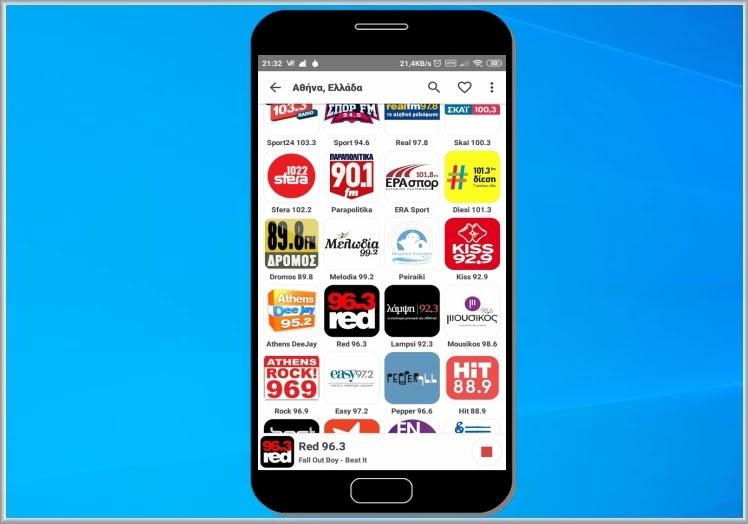 V-Radio : Συντονιστείτε και ακούστε τους αγαπημένους ραδιοφωνικούς σταθμούς στο κινητό σας