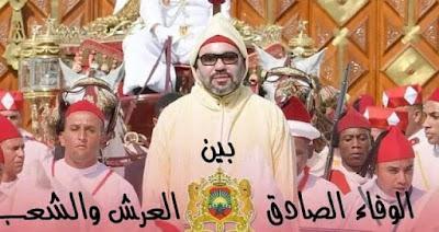 برقية تهنئة من السيد رفاق عدنان إلى جلالة الملك محمد السادس نصره الله بمناسبة الذكرى 22لعيد العرش المجيد