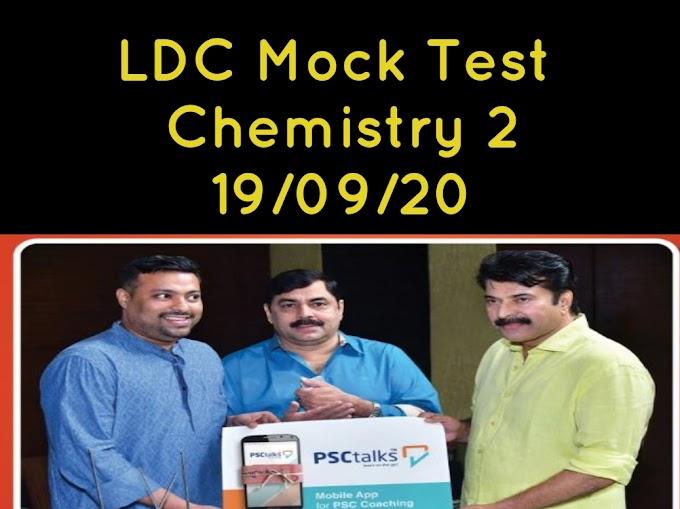 Online Mock Test -Chemistry 2 -19/09/20