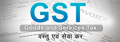 GST implementation in mS dynamics nav