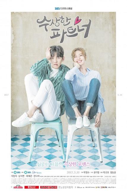 《奇怪的搭檔》公布戲劇海報 5月10日初放送