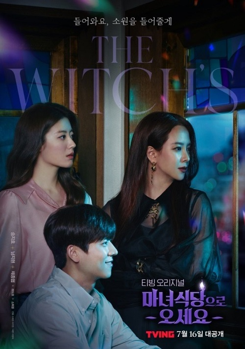 Sinopsis dan Review Drama Korea Juli 2021 The Witch's Diner