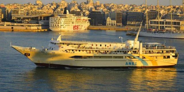 Μηχανική βλάβη πλοίου στον Αργοσαρωνικό  - Φωτιά σε πλοίο στη Μονεμβασιά