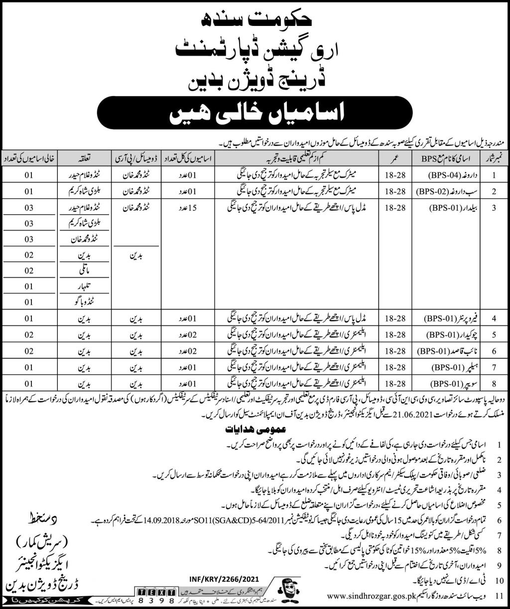 www.sindhozgar.gos.pk Jobs 2021 - Irrigation Department Sindh Jobs 2021 in Pakistan