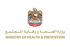 شواغر بوزارة الصحة ووقاية المجتمع بالامارات