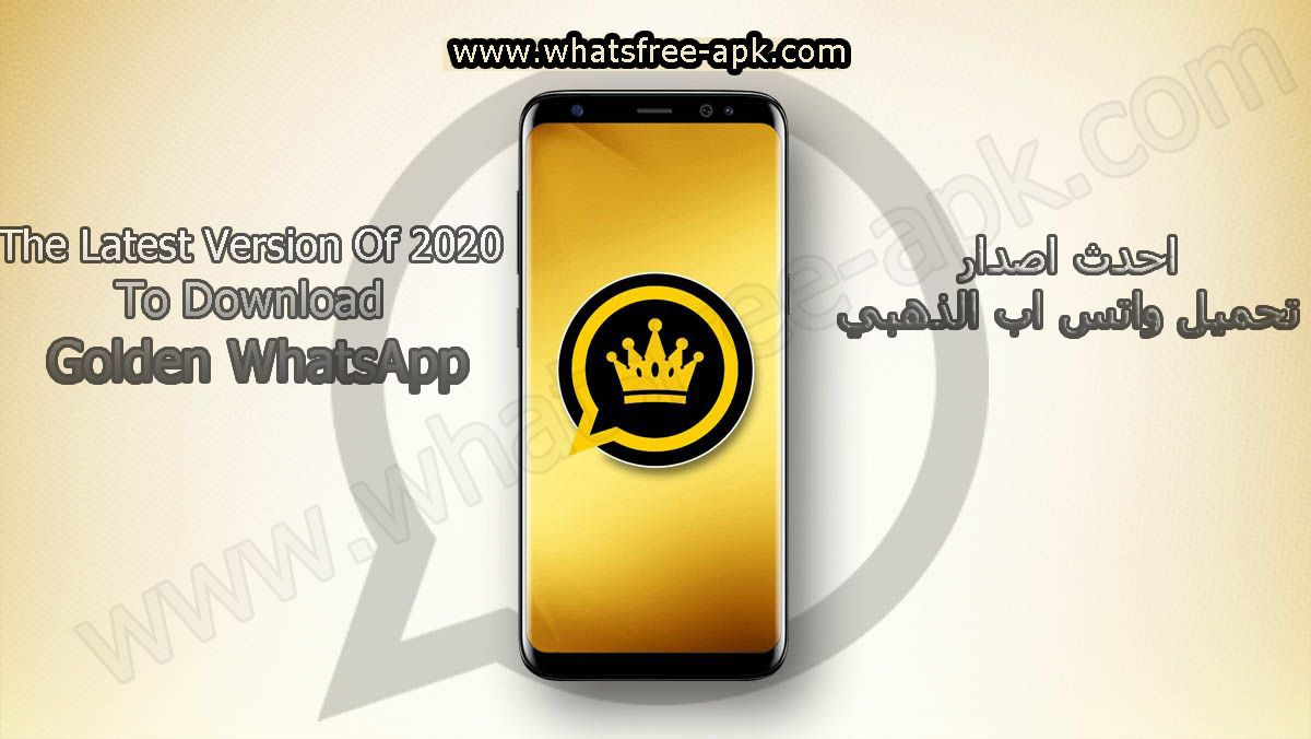 https://www.whatsfree-apk.com/2020/02/Download-Golden-WhatsApp-for-Android-and-iPhone.html