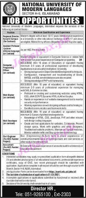 numl-islamabad-jobs-2021-for-teaching-non-teaching-staff-application-form