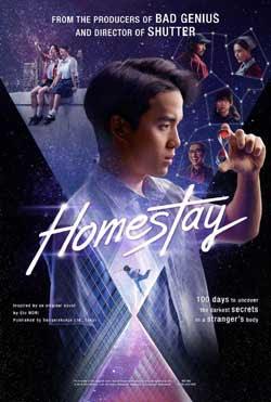 Homestay (2018)