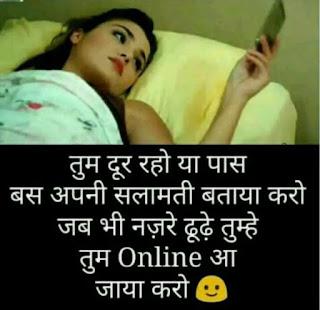 miss you whatsapp dp hd image
