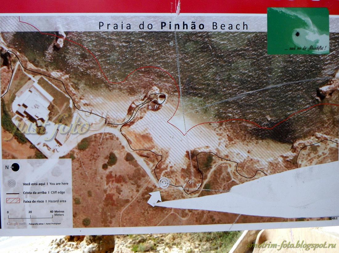 Карта Алгарве