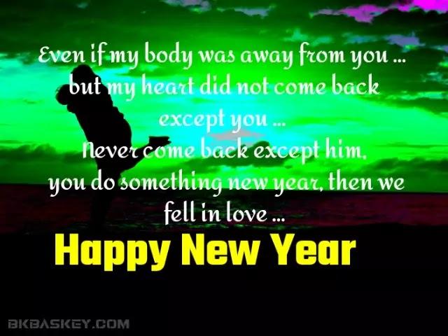 Happy New Year Wishes Love Shayari For Lover In Hindi