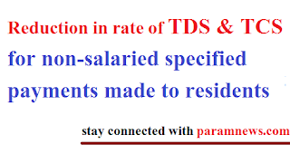 reduction-in-rate-of-tds-tcs-from-14th-may-2020-to-31st-march-2021