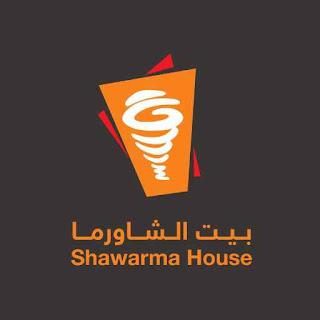 shawarmahouse