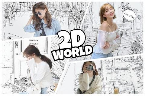 แต่งรูปยังไงให้หลุดไปโลก 2D