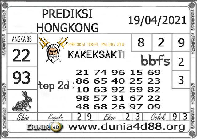 Prediksi Togel HONGKONG DUNIA4D 19 APRIL 2021