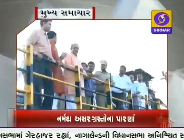 डीडी गिरनार ( ડીડી ગિરનાર ) गुजराती टीवी चैनल उपलब्ध है चैनल नंबर 08 पर