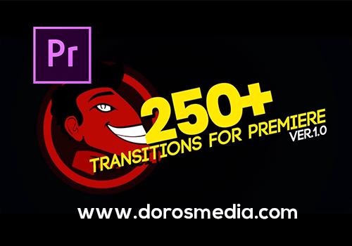 قوالب بريمير قالب حزمة إنتقالات بريمير إحترافية للمونتاج Handy Seamless Transitions - Premiere Pro Templates