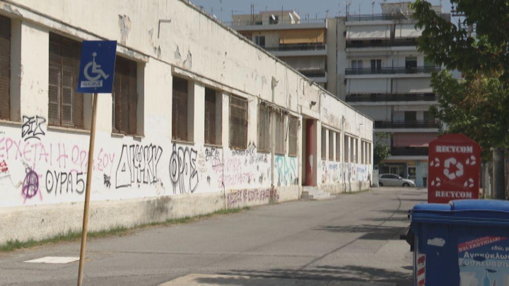 ΕΛΠΙΔΕΣ ΓΙΑ κτίριο των Σχολών Παπαφλέσσα – Αυτοψία από το κλιμάκιο της Π.Ε. Μεσσηνίας