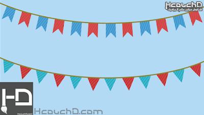 درس 148 : كيفية رسم زينة الحفلات باستعمال Illustrator + ملف Vector