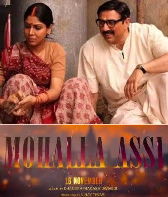 #instamag-sunny-deol-unveils-mohalla-assi-teaser