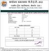 www.ptetraj2021.com | Ptet result link 2021 | PTET Result 2021 Name Wise, PTET 2021