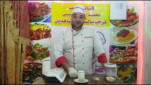 طريقة عمل عصير كانتلوب الشيف محمد الدخميسي