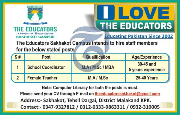 The Educators Sakhakot Campus Teacher & Cordinators Jobs