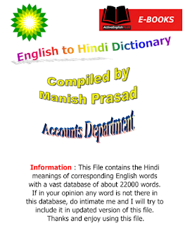 English-To-Hindi-Dictionary-PDF-Book-Free-Download