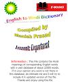 इंग्लिश टू हिंदी डिक्शनरी पीडीएफ डाउनलोड | English To Hindi Dictionary PDF Book Free Download