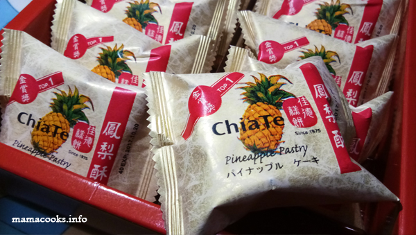Chia Te - Taiwan best pineapple cake