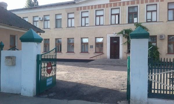 Килийская районная больница