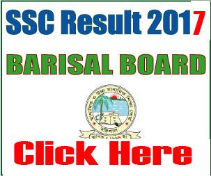 ssc-result-2017