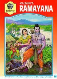 Valmiki Ramayan (Amar Chitra Katha) pdf free download