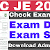SSC JE 2018 Exam Date | Exam City | Exam Shift | SSC JE 2018 Admit Card