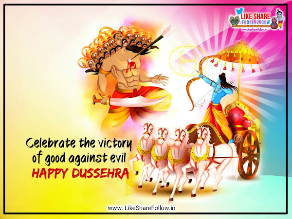 Best-Dussehra-Shayari-wishes-images-quotes-in-hindi-free-download-sms-messages-for-whatsapp