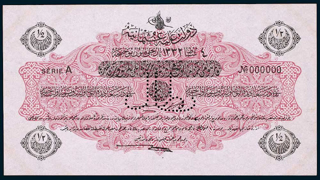 Turkey Ottoman Empire Half Livre banknote 1917 State Notes of the Ministry of Finance