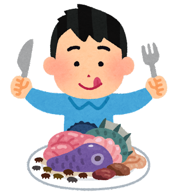 ゲテモノ食いのイラスト