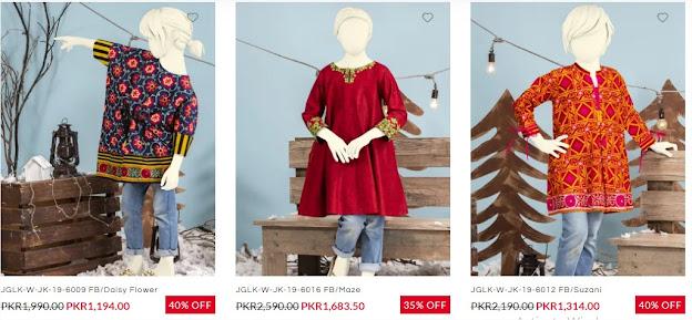 Kids Girl & Boys Sale collection